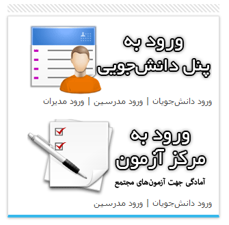 http://help.testa.cc/wp-content/uploads/testa_nomra_presentation.png